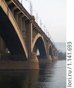 Купить «Красноярск. Коммунальный мост», фото № 1141693, снято 3 октября 2009 г. (c) Andrey M / Фотобанк Лори
