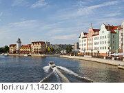 Купить «Калининград. Рыбная деревня», фото № 1142201, снято 12 июля 2009 г. (c) Ирина Завьялова / Фотобанк Лори