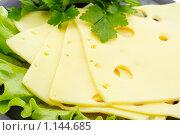 Купить «Кусочки сыра и зелень», фото № 1144685, снято 10 октября 2009 г. (c) Галина Ермолаева / Фотобанк Лори