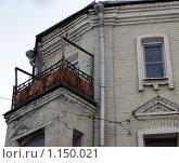Купить «Московские балконы. Товарищеский переулок», фото № 1150021, снято 13 октября 2009 г. (c) Ярослав Каминский / Фотобанк Лори