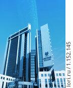 Купить «Здание центрального офиса Сбербанка России в Москве», фото № 1152145, снято 9 сентября 2009 г. (c) Dina / Фотобанк Лори