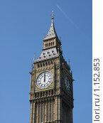 Купить «Биг-Бен, Лондон. 12 часов», фото № 1152853, снято 11 августа 2007 г. (c) Светлана Кудрина / Фотобанк Лори