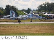 Купить «Истребитель Су-30МКИ на авиасалоне МАКС-2009», эксклюзивное фото № 1155213, снято 19 августа 2009 г. (c) Алёшина Оксана / Фотобанк Лори