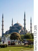 Купить «Голубая мечеть, Мечеть Султана Ахмета, Стамбул», фото № 1157205, снято 1 мая 2008 г. (c) Лилия Барладян / Фотобанк Лори