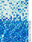 Купить «Плавательный бассейн», фото № 1157533, снято 17 сентября 2009 г. (c) Алексей Лебедев / Фотобанк Лори