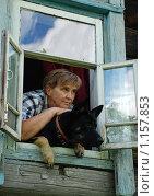 Купить «Женщина и пес смотрят в окно», фото № 1157853, снято 15 июня 2009 г. (c) Victor Spacewalker / Фотобанк Лори