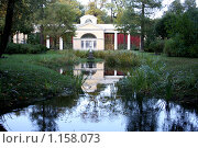 Купить «Павловск. Павильон около пруда», фото № 1158073, снято 30 сентября 2009 г. (c) Наталья Белотелова / Фотобанк Лори