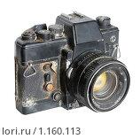 Заржавевший фотоаппарат (2008 год). Редакционное фото, фотограф Косоуров Юрий / Фотобанк Лори