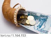 Купить «Рог денежного изобилия», фото № 1164153, снято 2 марта 2008 г. (c) Александр Курлович / Фотобанк Лори