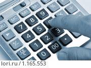 Купить «Калькулятор», фото № 1165553, снято 3 октября 2009 г. (c) Сергей Галушко / Фотобанк Лори