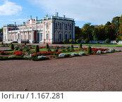 Дворец Кадриорг (2009 год). Стоковое фото, фотограф Александр Виноградов / Фотобанк Лори