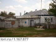 Дом в деревне (2009 год). Стоковое фото, фотограф Елена Тимошенко / Фотобанк Лори