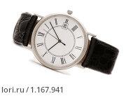 Купить «Классические мужские часы (изолированно на белом фоне с тенями)», фото № 1167941, снято 29 января 2009 г. (c) Самохвалов Артем / Фотобанк Лори