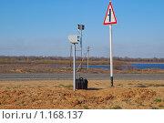 Купить «Фоторадарная камера на трассе», эксклюзивное фото № 1168137, снято 6 апреля 2009 г. (c) Алёшина Оксана / Фотобанк Лори