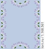 Фоновое изображение голубого тона, обрамленное цветками. Стоковая иллюстрация, иллюстратор Бридько Анна / Фотобанк Лори