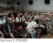 Купить «Кинорежиссёр Ренита  Григорьева выступает перед кинозрителями», эксклюзивное фото № 1170093, снято 23 июля 2009 г. (c) Free Wind / Фотобанк Лори