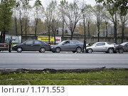 Купить «Автомобильная авария на дороге в городе», фото № 1171553, снято 24 октября 2009 г. (c) Кекяляйнен Андрей / Фотобанк Лори