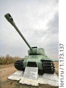 Купить «Тяжёлый танк ИС-2 (Иосиф Сталин). Памятник героям 1-й танковой армии, погибшим в битве за город Калач-на-Дону летом 1942  года», фото № 1173137, снято 25 января 2020 г. (c) A Челмодеев / Фотобанк Лори