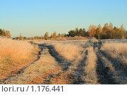 Дороги осенью. Стоковое фото, фотограф Аврам / Фотобанк Лори