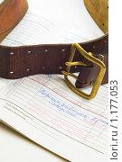 Купить «Дневник с двойками и ремень», фото № 1177053, снято 2 июля 2009 г. (c) Недзельская Татьяна / Фотобанк Лори