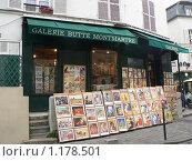 Купить «Париж. Монмартр. Художественная лавка», фото № 1178501, снято 11 июня 2008 г. (c) Наталия Журавлёва / Фотобанк Лори