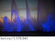 Феерия (2007 год). Редакционное фото, фотограф Владимир Борисов / Фотобанк Лори