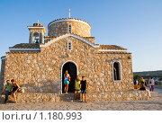 Кипр. Протарас. Часовня Святого Элиаса (2009 год). Редакционное фото, фотограф Светлана Силецкая / Фотобанк Лори