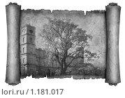Пергамент. Редакционное фото, фотограф St.Tatyana / Фотобанк Лори
