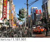 Токио, Япония (2008 год). Редакционное фото, фотограф Павел Сидоренко / Фотобанк Лори