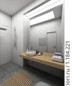 Купить «3D-интерьер ванной комнаты в современном стиле», иллюстрация № 1184221 (c) Майер Георгий Владимирович / Фотобанк Лори