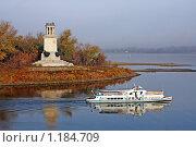 Купить «Прогулочный катер на реке Волге», эксклюзивное фото № 1184709, снято 24 октября 2009 г. (c) Андрей Ижаковский / Фотобанк Лори