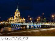 Купить «Новоарбатский мост и гостиница Украина», фото № 1186713, снято 1 ноября 2009 г. (c) Игорь Демидов / Фотобанк Лори