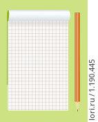 Блокнот и карандаш. Стоковая иллюстрация, иллюстратор Сергей Панкратов / Фотобанк Лори