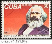 Купить «Почтовая марка. Куба - 1983. Карл Маркс», иллюстрация № 1191949 (c) Ксения Крылова / Фотобанк Лори
