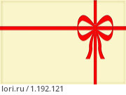 Подарок, открытка, бандероль, заготовка под поздравительный текст с красным бантом. Стоковая иллюстрация, иллюстратор Екатерина Будник / Фотобанк Лори