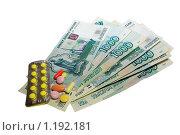 Деньги и таблетки. Стоковое фото, фотограф Елена Гришина / Фотобанк Лори