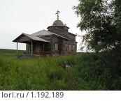 Старая церковь. Стоковое фото, фотограф Ушаков Григорий / Фотобанк Лори