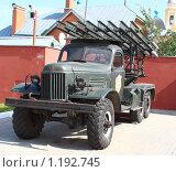 Купить «Коломна.Военная техника в музее.», фото № 1192745, снято 6 сентября 2009 г. (c) АЛЕКСАНДР МИХЕИЧЕВ / Фотобанк Лори