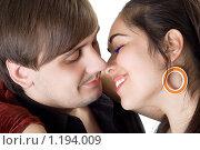 Купить «Портрет молодой пары», фото № 1194009, снято 12 апреля 2009 г. (c) Сергей Сухоруков / Фотобанк Лори