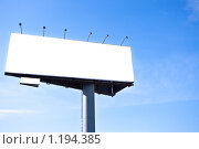 Купить «Рекламный щит», фото № 1194385, снято 2 марта 2009 г. (c) Бабенко Денис Юрьевич / Фотобанк Лори