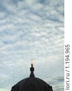 Купить «Купол и небо над ним», фото № 1194965, снято 9 октября 2009 г. (c) Алексей Ковальчук / Фотобанк Лори