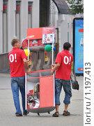 Купить «Промоутеры идут», фото № 1197413, снято 22 августа 2009 г. (c) Григорий Погребняк / Фотобанк Лори