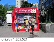 """Купить «Киоск """"Айсберри""""», эксклюзивное фото № 1205521, снято 24 июля 2008 г. (c) lana1501 / Фотобанк Лори"""