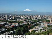 Купить «Вид на город Ереван и гору Арарат», фото № 1205633, снято 31 мая 2009 г. (c) Марианна Меликсетян / Фотобанк Лори
