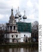 Церковь Иоанна Златоуста (Жен Мироносиц). Вологда (2009 год). Стоковое фото, фотограф Екатерина Туркина / Фотобанк Лори