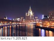 Москва (2009 год). Стоковое фото, фотограф Евгений Тиняков / Фотобанк Лори