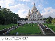 Купить «Базилика Сакре-Кёр в Париже», фото № 1207037, снято 8 июля 2009 г. (c) Анна Чуева / Фотобанк Лори