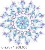 Купить «Голубая мандала», иллюстрация № 1208053 (c) Ольга Савченко / Фотобанк Лори