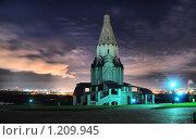 Купить «Коломенский парк», эксклюзивное фото № 1209945, снято 4 ноября 2009 г. (c) lana1501 / Фотобанк Лори