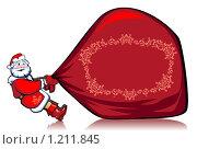 Купить «Очень большой мешок с подарками», иллюстрация № 1211845 (c) Владимир Мельников / Фотобанк Лори